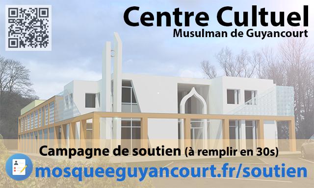 campagne de soutien Centre Cultuel Musulman de Guyancourt